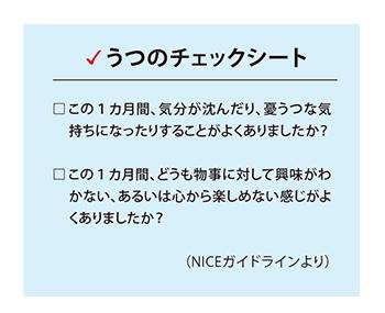 2016aw-ninshin-03